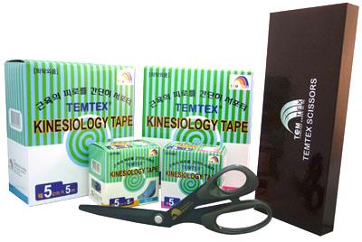 Ciseaux spécifiques TemTex pour utiliser avec Kinesiology Tape GRATUITS !