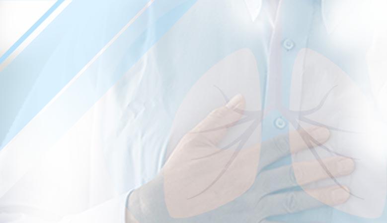 El Entrenamiento de la Musculatura Inspiratoria (IMT) disminuye la fatiga y mejora la calidad de vida en la enfermedad pulmonar avanzada