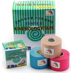 tourmaline kinesiology tape vendaje neuromuscular